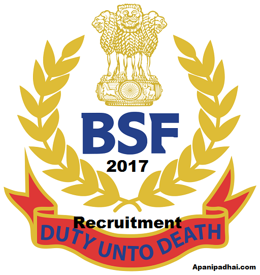BSF-Recruitment Online Form For Bsf on income tax, pennsylvania state tax,